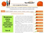 Написание различных студенческих работ (Россия, Волгоградская область, Волгоград)