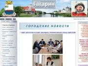 Gagarinadmin.ru