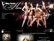Танцевальные шоу в Нижнем-Новгороде  - Шоу балет Ночь