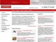 """Маркетинговое агентство """"Maprex"""" (Калининград) Проведение маркетинговых исследований, бизнес-планирование, рекламные кампании (г. Калининград, ул. Колоскова, 12, Тел./факс: +7 4012 718448)"""