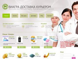 Интернет Аптека Виагра Москва