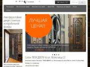 Межкомнатные двери Profildoors в Минске