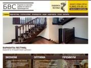 Изготовление лестниц из массива на заказ в Ростове-на-Дону