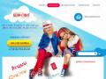 «Берр-Свит» - интернет-магазин стильной детской одежды Sweet Berry для мальчиков и модной детской одежды Sweet Berry для девочек от 1 года до 14 лет. (Россия, Московская область, Москва)