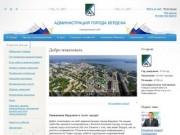 Berdskadm.ru