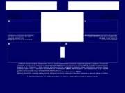 Уральское производственное объединение МЕТТА - стулья, кресло, металлическа тара, бочки («Компания «Метта», г. Уфа, Башкортостан)