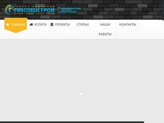 Строительство в Воронеже |