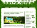 Рулонный газон от производителя в Москве - производство, продажа, цены