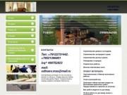 Строительство и ремонт в Нижнем Тагиле