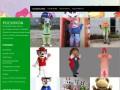 Мы предлагаем купить ростовые куклы из г. Шанхай (Китай) по самым низким ценам в РФ: от 3300 р. как в розницу, так и оптом. (Россия, Приморский край, Владивосток)