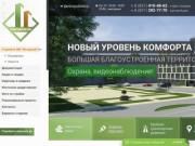 """О проекте ЖК """"Янтарный"""""""