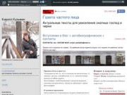 Газета частного лица - kirill_kuzmin - ЖЖ