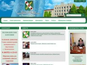Официальный сайт Зеленокумска