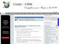 Centr-CRM - Саморазвитие, успех - Жизнь на все 100% (Centr CRM - это саморазвитие и успех в жизни, развитие наших природных способностей. Сайт поможет вам найти полезную информация для жизни и прожить жизнь на все 100%)