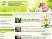 Государственное казенное учреждение социального обслуживания Владимирской области
