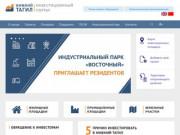 Инвестиции в Нижний Тагил | Инвестиционный портал города Нижний Тагил