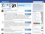 MasterTalk.ru - биржа услуг по продвижению, наполнению сайтов, помощь, анализ
