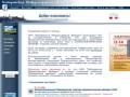 Хабаровская международная ярмарка - Выставочные компании Сибири и Дальнего Востока