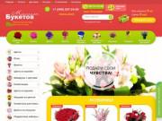 Композиции из цветов в корзине. Всегда свежие цветы (Россия, Нижегородская область, Нижний Новгород)
