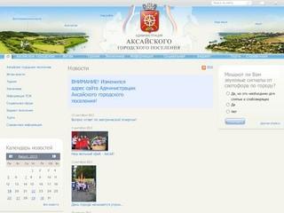 Aksaycity.aksayland.ru