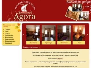 Прайс гостиницы