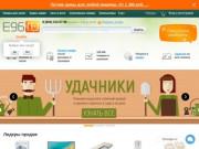Бытовая техника, холодильники. Спешите к нам за покупками! (Россия, Нижегородская область, Нижний Новгород)