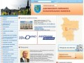 Официальный сайт Дзержинска