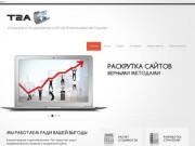 Калининградская студия веб