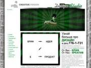 Дизайн студия - CreativePerson (КреативПерсон) - разработка сайта, графический дизайн любой сложности, продвижение, новости дизайна