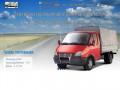 Otwezem.ru — Отвезём | Перевозки грузовым автотранспортом в Калуге