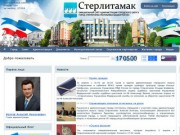 Sterlitamakadm.ru