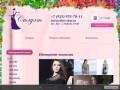 Купить женскую одежду с доставкой | Французская женская одежда интернет-магазин Силуэт г. Москва