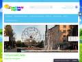 Туристическая компания Вираж (Россия, Карелия, Петрозаводск)