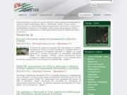 Абхазия - каталог ресурсов (ТОП сайтов Абхазии)
