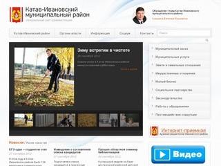 Katavivan.ru