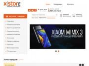 XStore - Интернет-магазин электроники Xiaomi (Сяоми) в Нефтекамске
