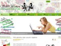 Женский сайт - интересные новости, полезные статьи, рецепты простых и вкусных блюд, бесплатные объявления, общение на форуме.