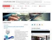 МегаПоиск — лучшие сайты, интересные статьи, актуальные новости