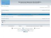 """""""Костромская барахолка"""" - бесплатные объявления в городе Кострома"""