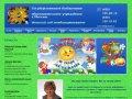 Государственное бюджетное образовательное учреждение детский сад компенсирующего вида № 1388
