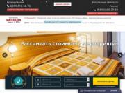 Пансионат «Массандра», Крым, Ялта - Официальный сайт бронирования