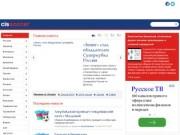 Cissoccer.com