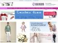 www.optovie-ceni.ru, Интернет магазин одежды и обуви. Купить обувь, купить одежду, аксессуары в онлайн магазине Optovie-ceni.ru - Optovie-Ceni.Ru (Россия, Башкортостан, Бирск)