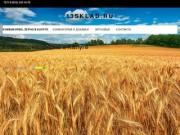 Комбикорма, Зерно в Калуге