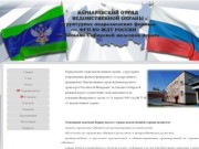 Сайт Барнаульского отряда ВО филиала ФГП ВО ЖДТ России на ЗСЖД