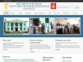 Воскресенская торгово-промышленная палата - город Воскресенск
