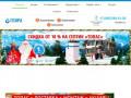 Продажа, установка и обслуживание септиков. (Россия, Московская область, Москва)
