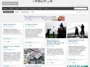 Город Ефремов Тульской области | Первый информационный портал города Ефремова