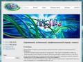 Компания МЭТиУ - поставка низковольтного электротехнического оборудования (Ставрополь, Аграрник-1 д.166, Телефон: 8 (928) 310 24 81)
