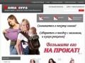 """""""Mamaterra"""" - интернет-магазин стильной и модной одежды для беременных и кормящих мам (Еврейская автономная область, г. Биробиджан, Телефон: +7 924 747 38 33)"""